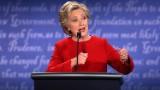 First presidential debate: Live updates
