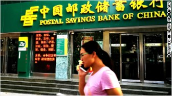 ipo china postal savings bank of china