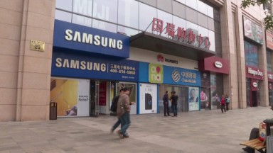 Chinese consumers lose confidence in Samsung