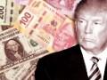 Mexican peso surges despite Trump threats