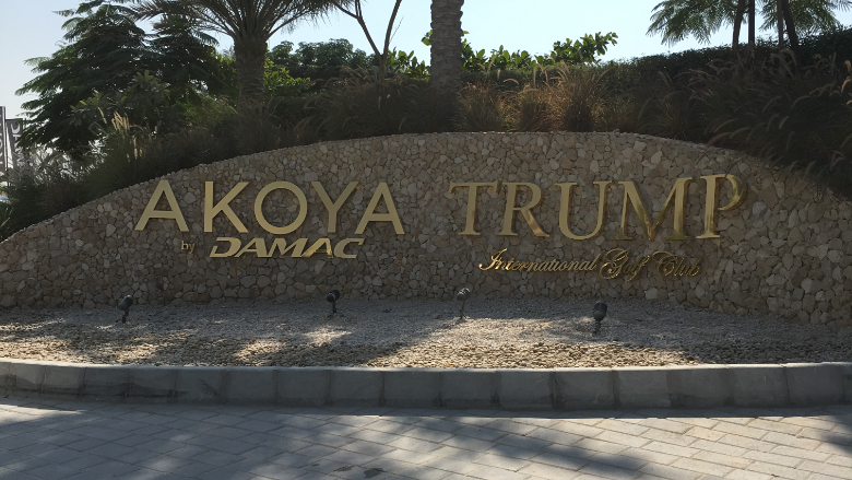 trump dubai golf