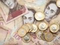 Venezuela jacks up minimum wage for third time this year