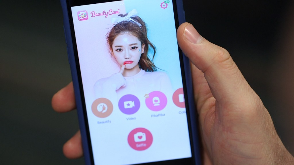 Why selfie app Meitu could be worth billions