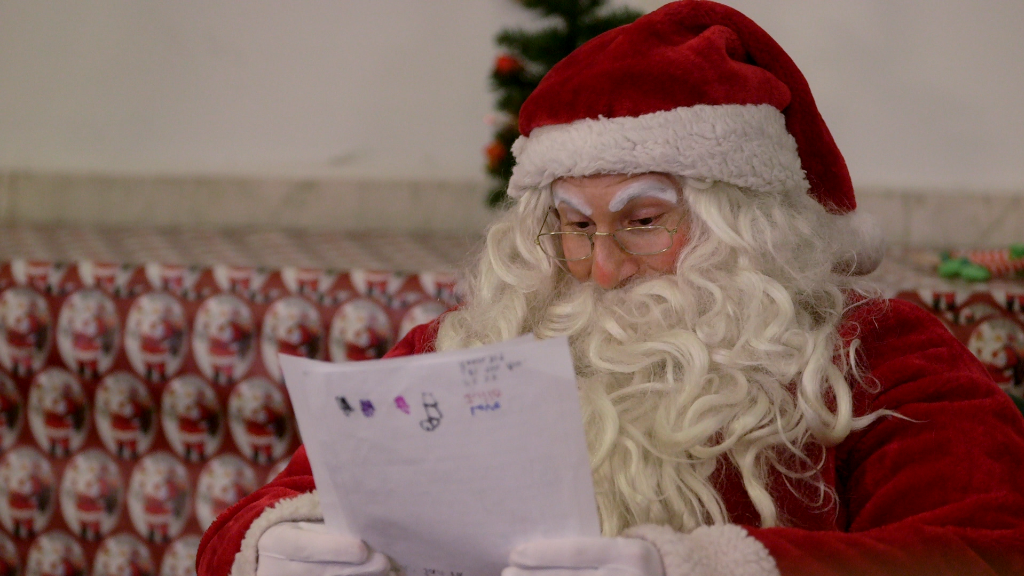 Where do letters to Santa go?