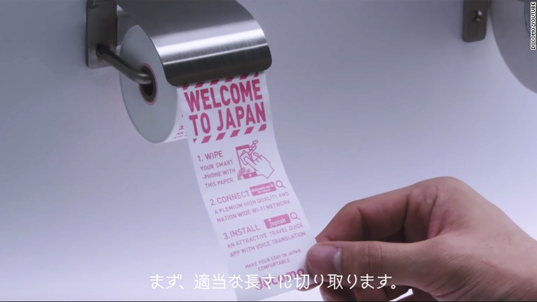 Travelers react to smartphone wipes in Japanese bathroom stalls
