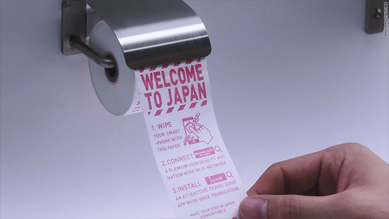 japanese smartphone toilet paper