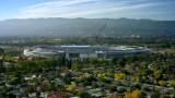 """Apple unveils new """"spaceship"""" headquarters"""
