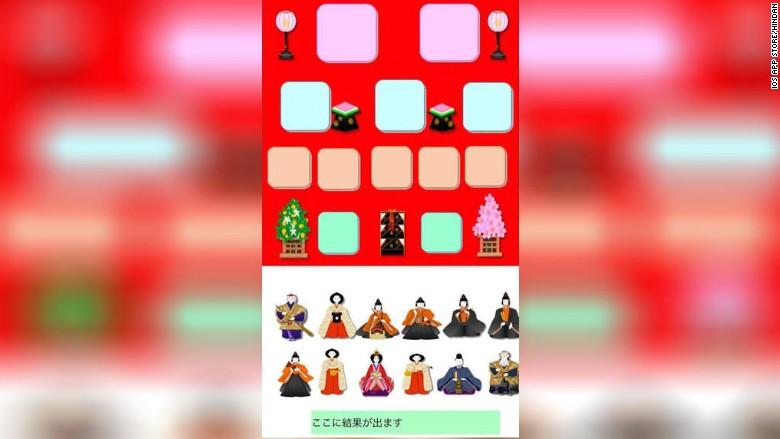 Hindan app ios 81 year old Masako Wakamiya