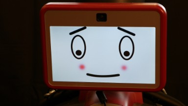 MIT's latest robot gets embarrassed