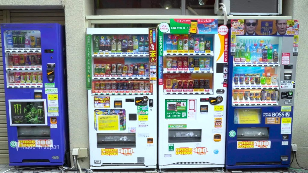 Japan's ever-evolving vending machines