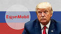 Trump denies Exxon permission to drill for oil in Russia