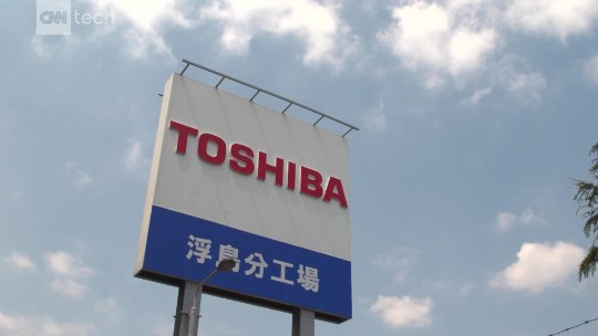 Japan Inc. bails out Toshiba by snapping up its $18B chip business