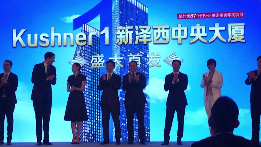 Kushner family seeks Chinese investors