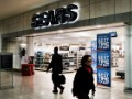 Does anyone shop at Sears? Sales plunge again