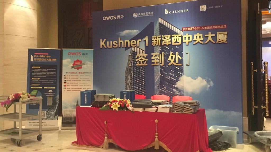 Kushner family business revises pitch to China