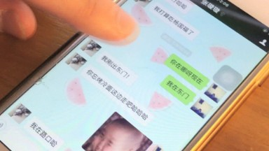 China's multifaceted messaging app: WeChat