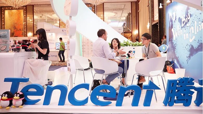tencent-logo