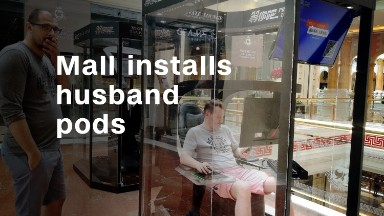 "Mall installs ""husband pods"" for bored spouses"