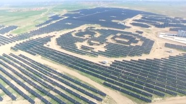 China's huge panda-shaped solar farm