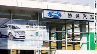 ford china dealership