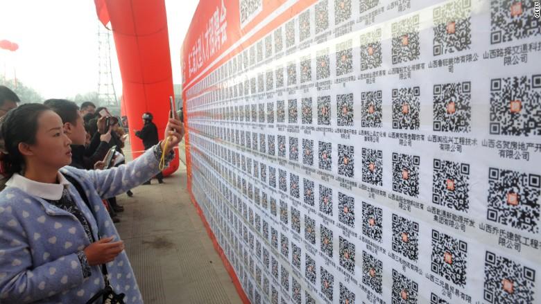 China qr code job fair