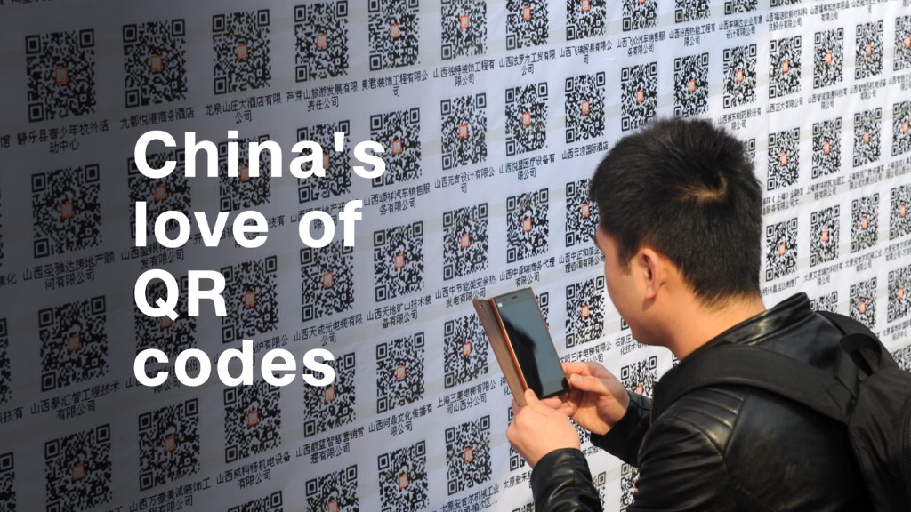 China's love of QR codes
