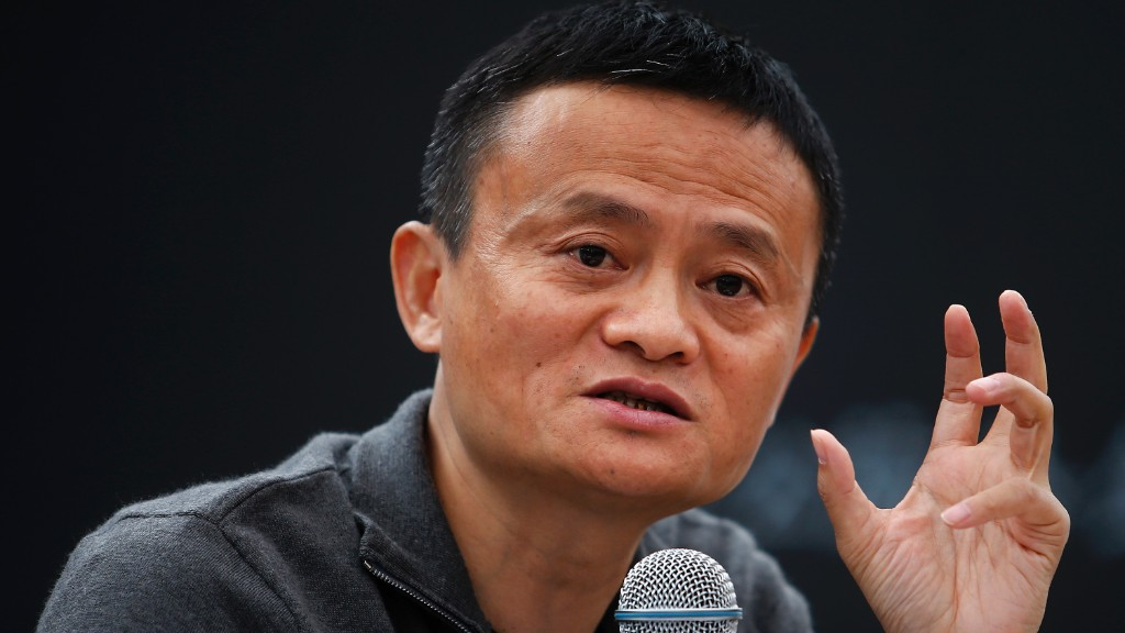 Jack Ma'We shouldn't fear AI