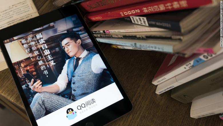 QQ Reading application