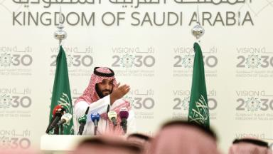 Vision 2030: Saudi Arabia's economic overhaul