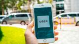 Uber paid hackers $100K after data breach
