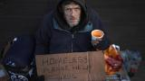 This bond could shelter 200 homeless people