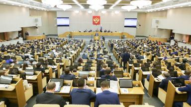 Russian Parliament plans to ban American journalists