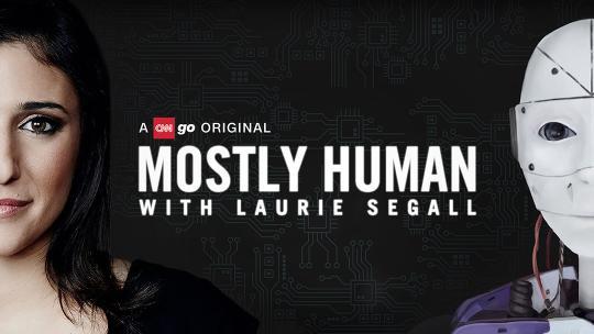 Recirc Mostly Human