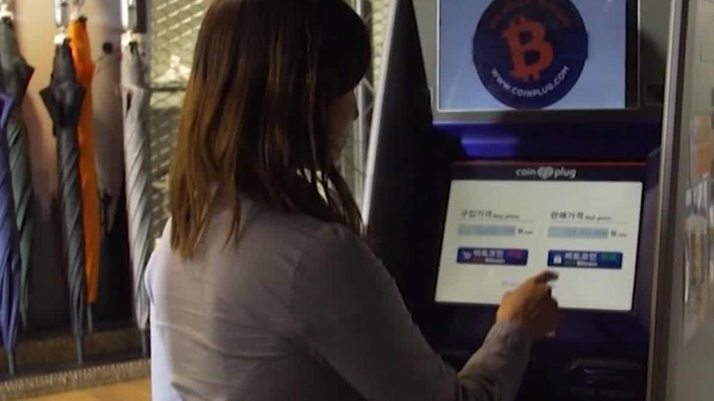 Bitcoin mania sweeps South Korea