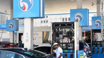 adnoc pump 2