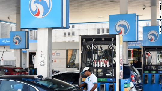 Abu Dhabi oil IPO cheers market starved of new listings