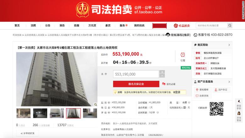 china skyscraper auction taobao