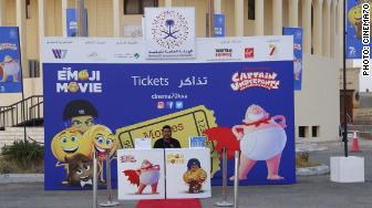 Ticket booth at Saudi film festival