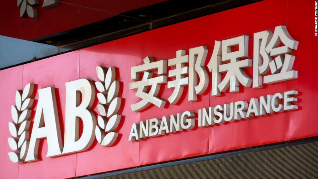Another Chinese firm with global ambitions falls