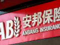 China seizes control of deal-hungry insurer Anbang