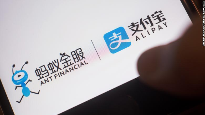 Ant Financial Services Group's Alipay app
