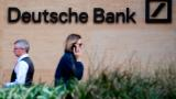 Oops! Deutsche Bank accidentally sent a $35 billion payment