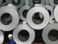 CEO and directors quit sanction-hit Russian aluminum giant