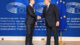 Mark Zuckerberg testifies before EU Parliament
