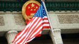 US to impose $50 billion worth of tariffs on China