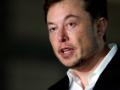 Musk: This has been the most painful year of my career
