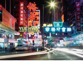 4. Hong Kong