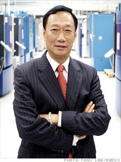 6. Terry Gou