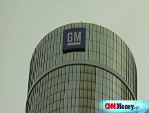 GM sinks lower