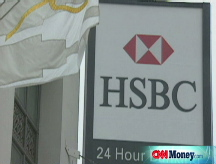 HSBC to up U.K. mortgage lending